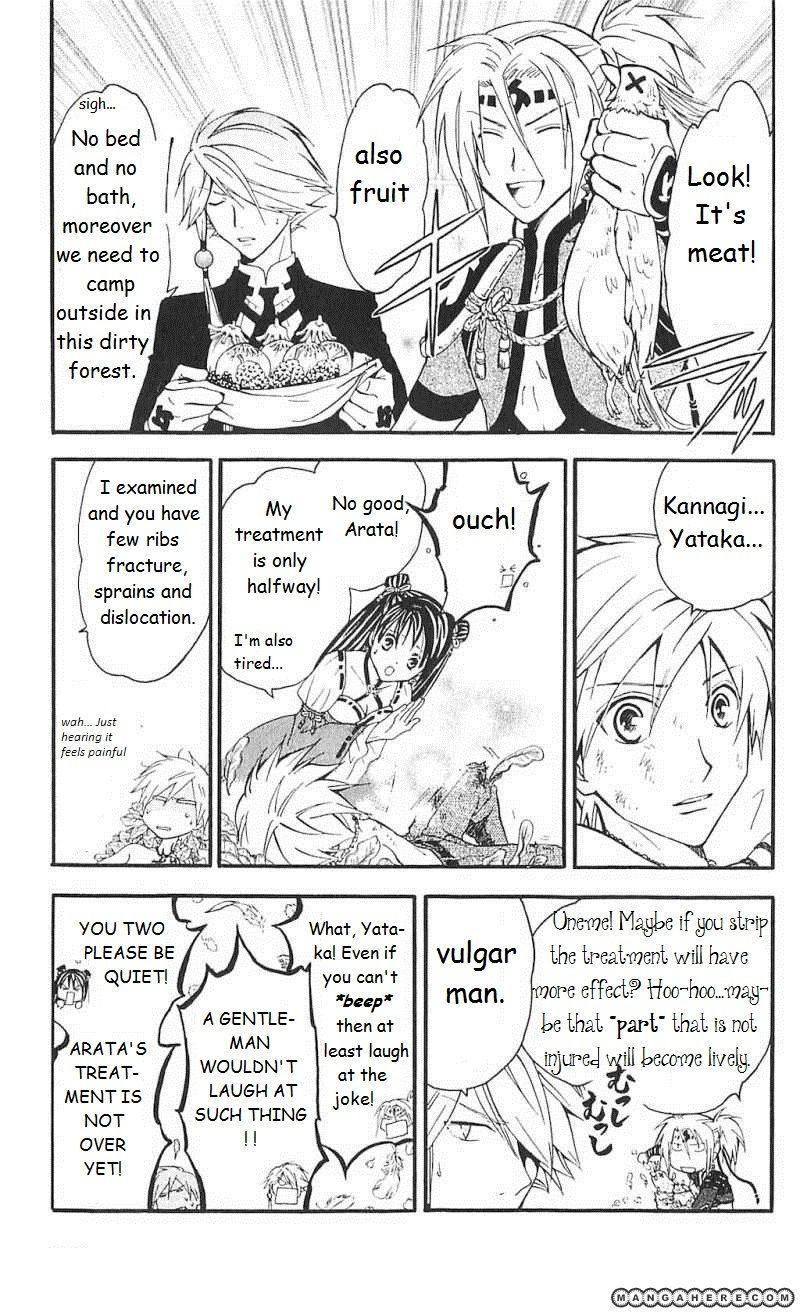 Arata Kangatari 165 Page 3