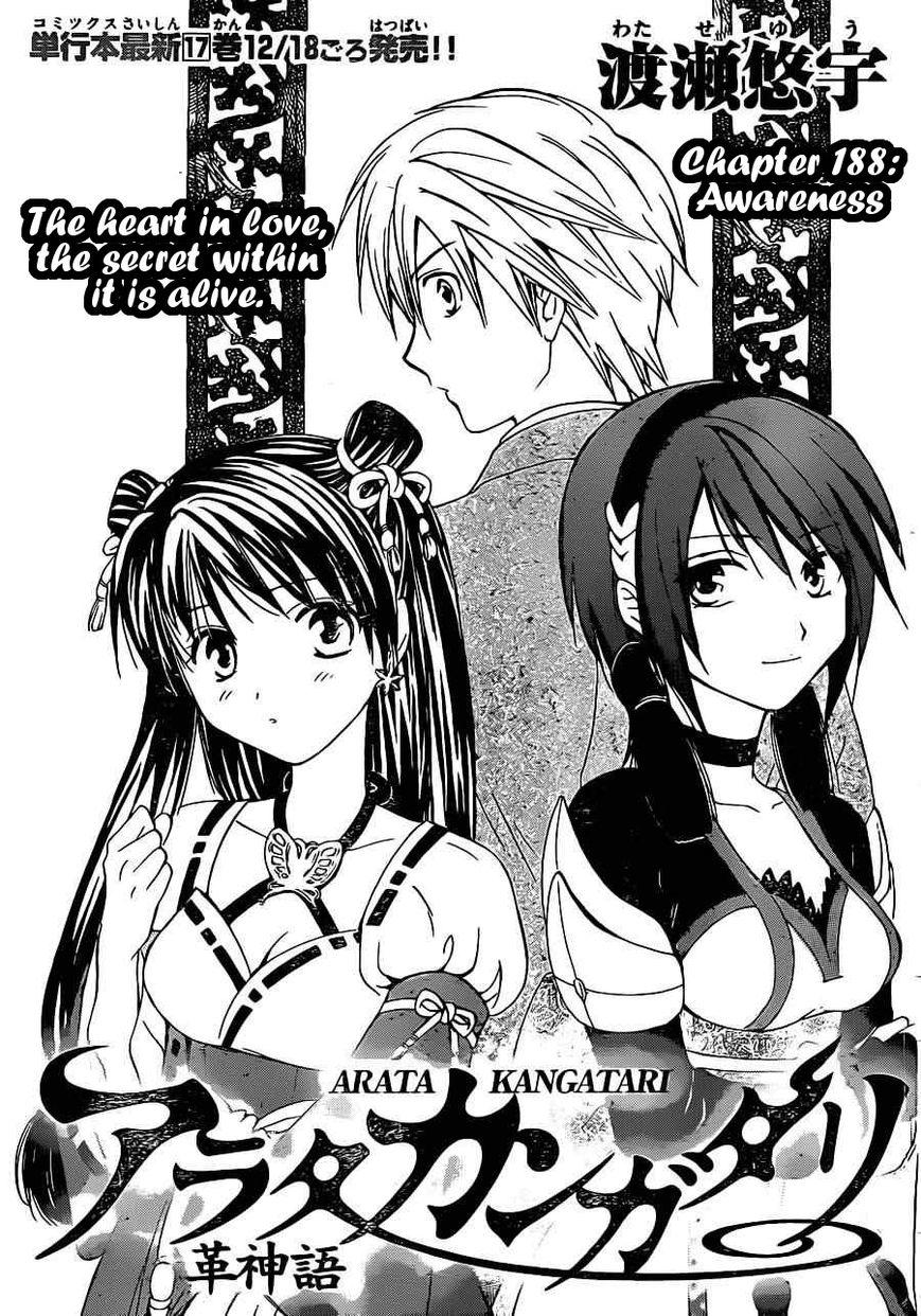 Arata Kangatari 188 Page 1