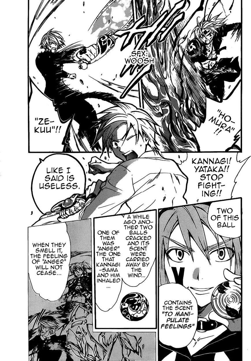 Arata Kangatari 199 Page 3