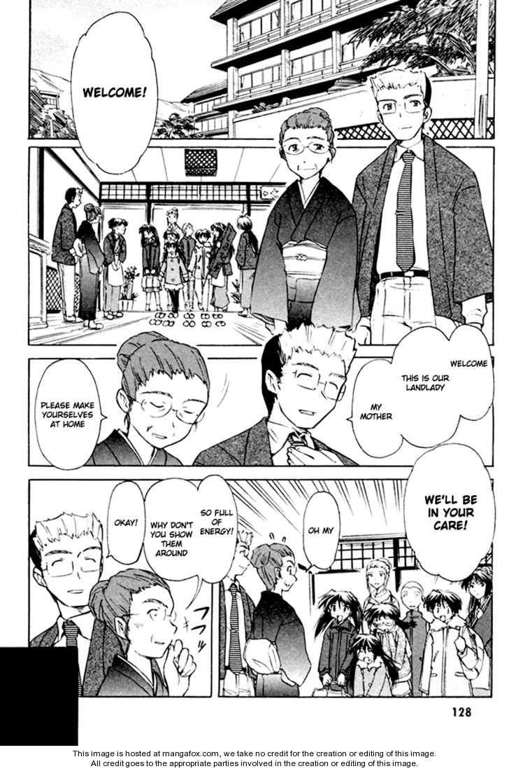 Narue no Sekai 22 Page 4