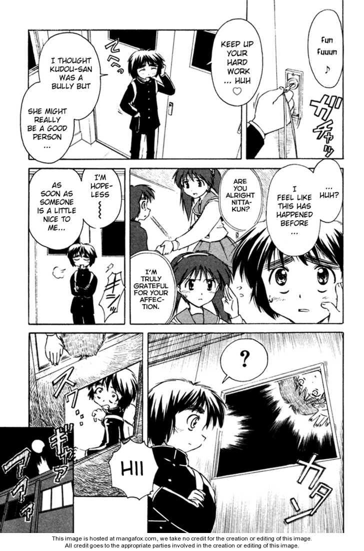 Narue no Sekai 23 Page 3