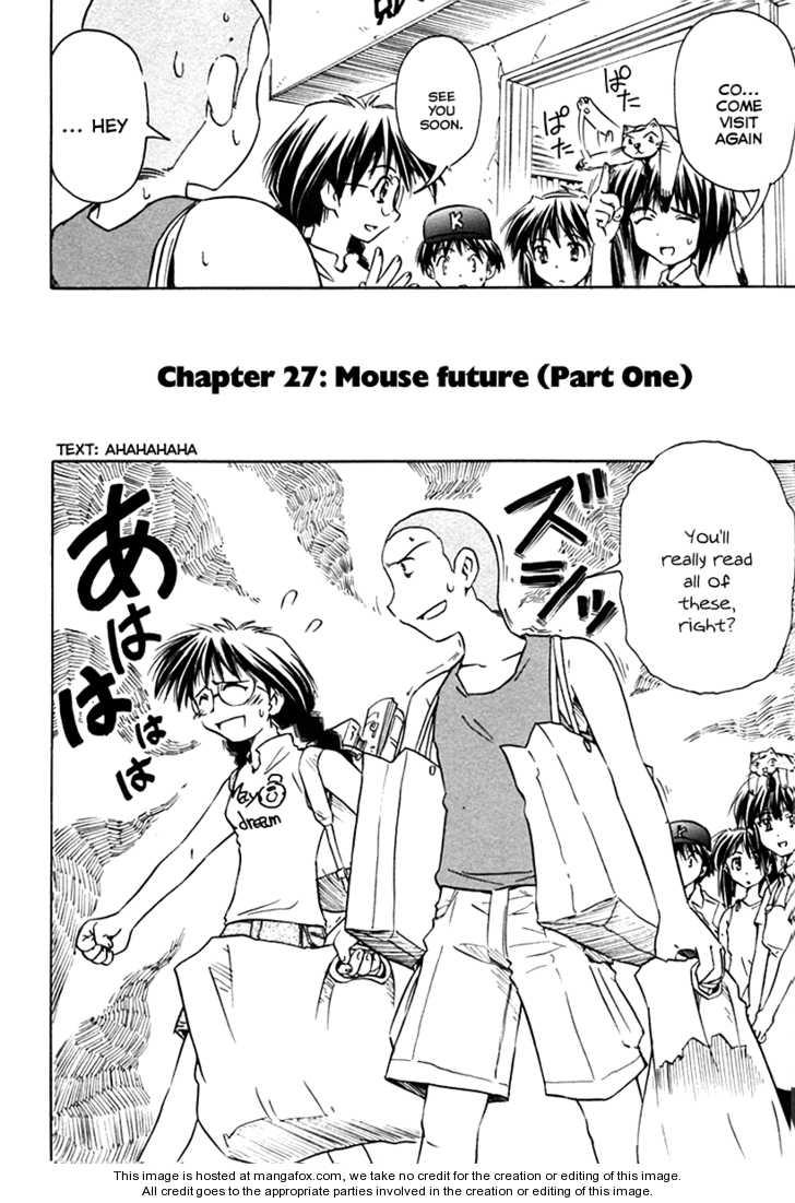 Narue no Sekai 27 Page 2