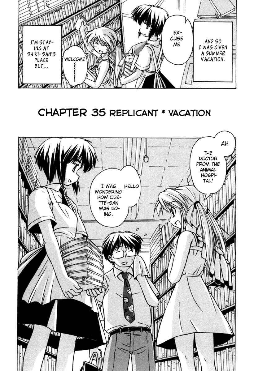 Narue no Sekai 35 Page 2
