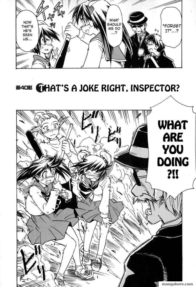 Narue no Sekai 40 Page 2
