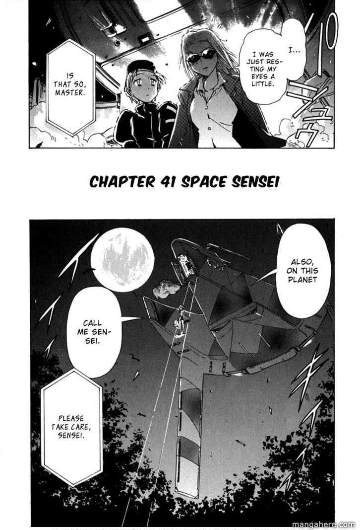 Narue no Sekai 41 Page 2