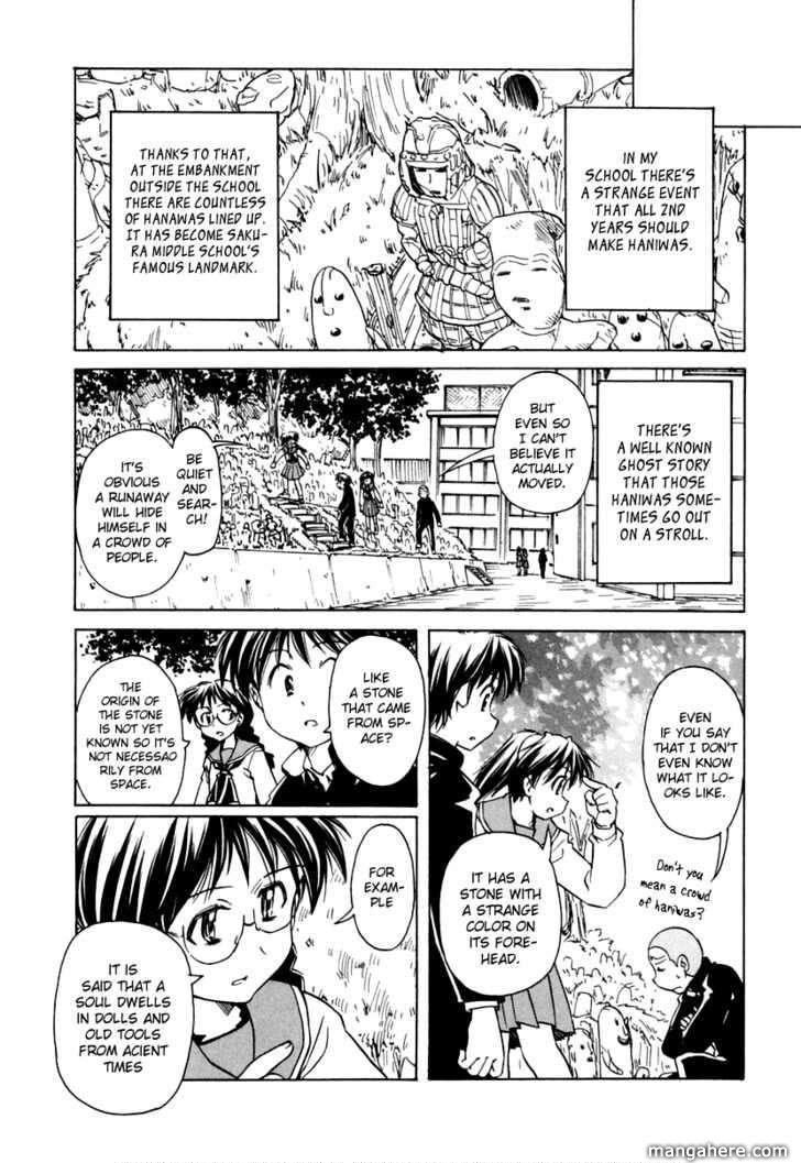 Narue no Sekai 46 Page 5