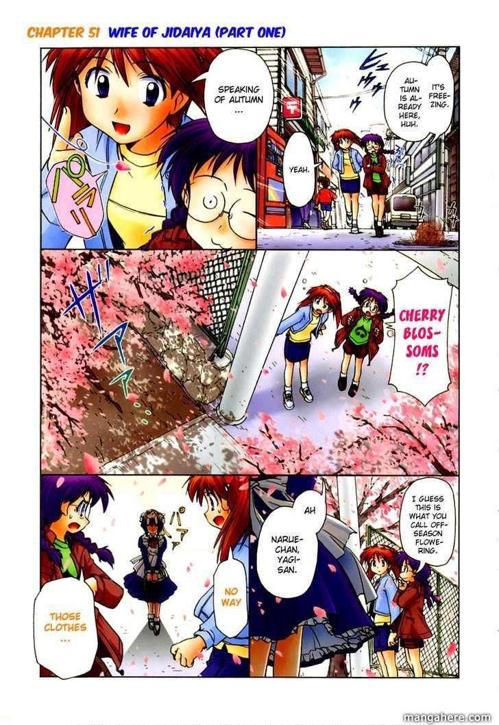 Narue no Sekai 51 Page 3