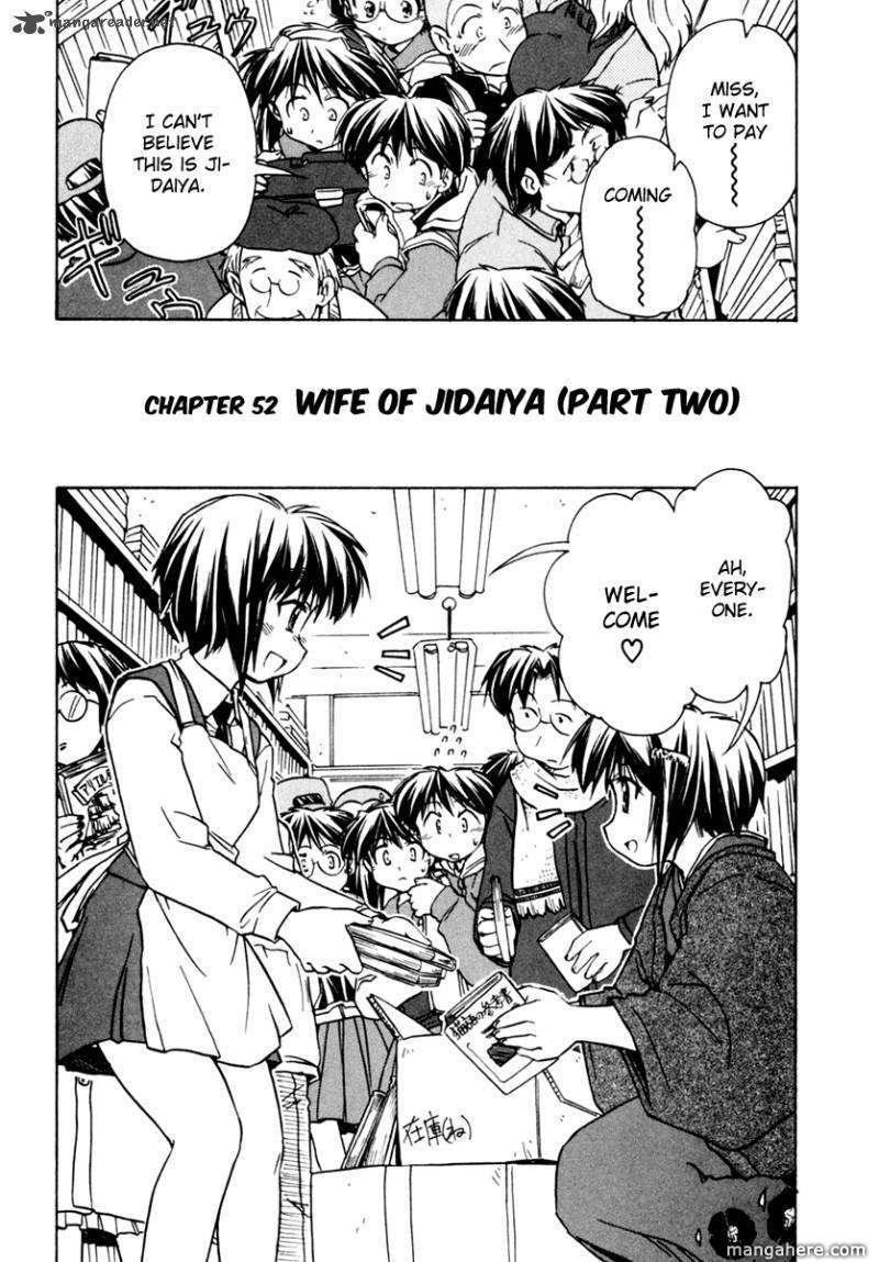 Narue no Sekai 52 Page 2