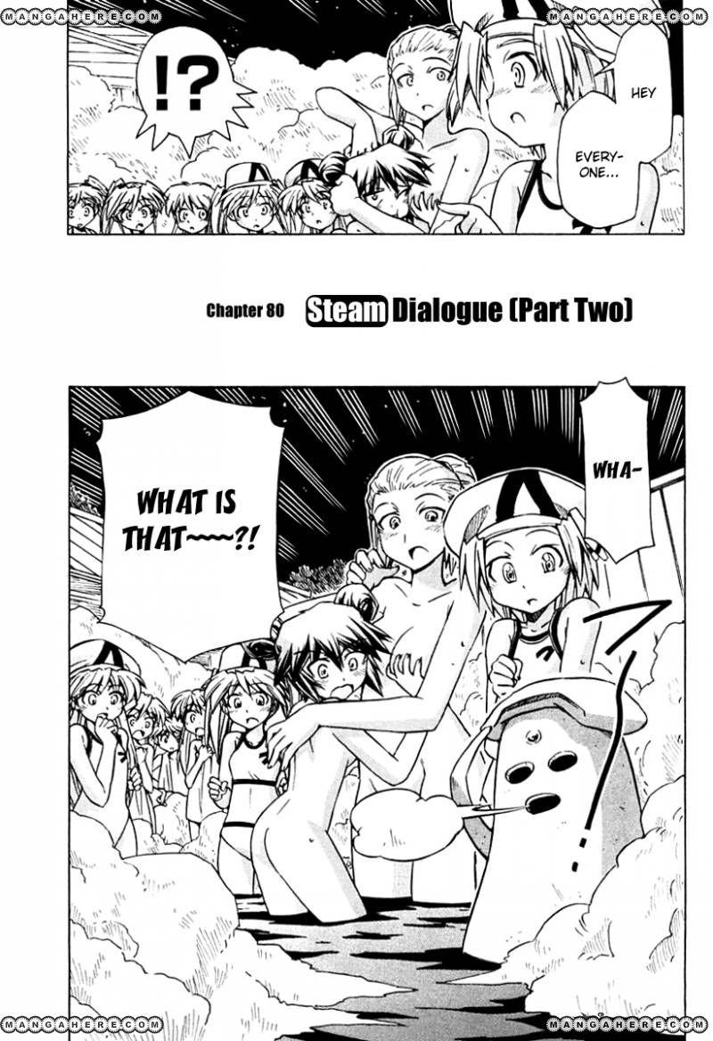 Narue no Sekai 80 Page 3