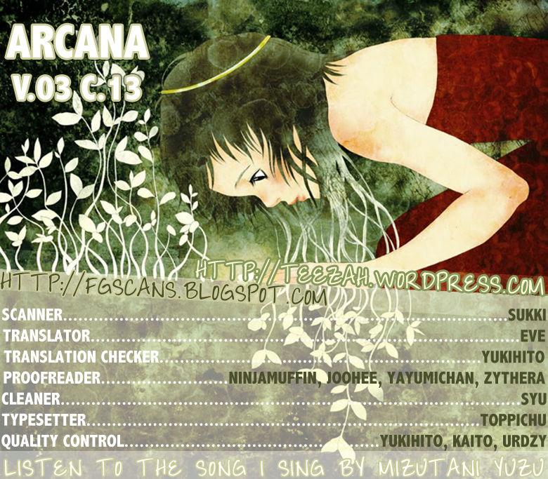 Arcana (Anthology) 13 Page 1