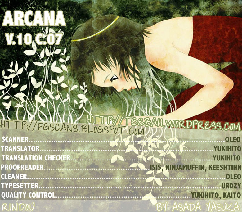 Arcana (Anthology) 7 Page 2