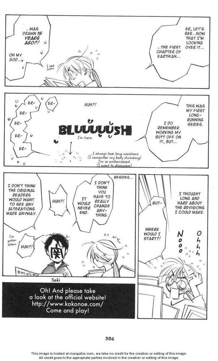 Earthian 8 Page 2