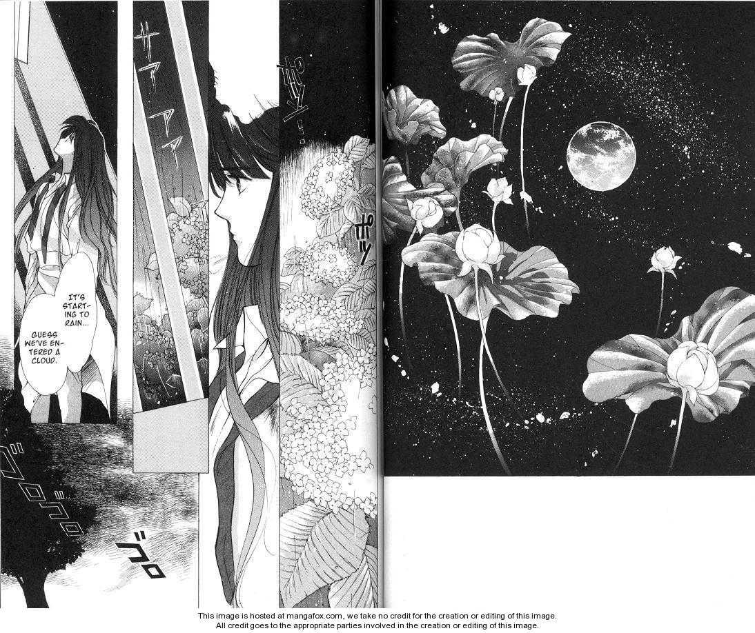 Earthian 6 Page 3