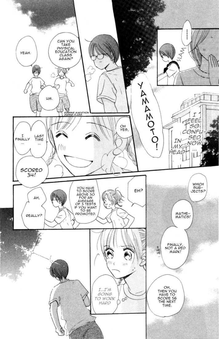 Bokura ga Ita 3 Page 4