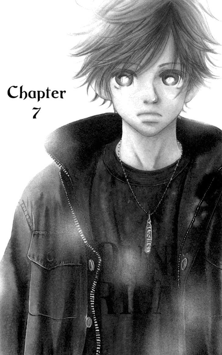 Bokura ga Ita 7 Page 1