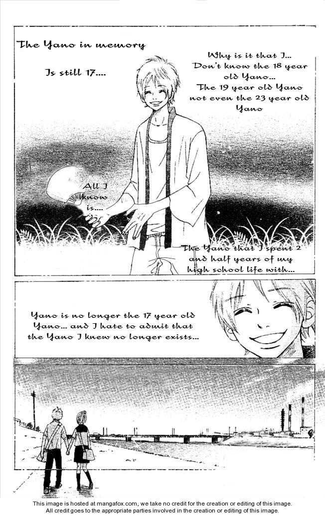 Bokura ga Ita 50 Page 3