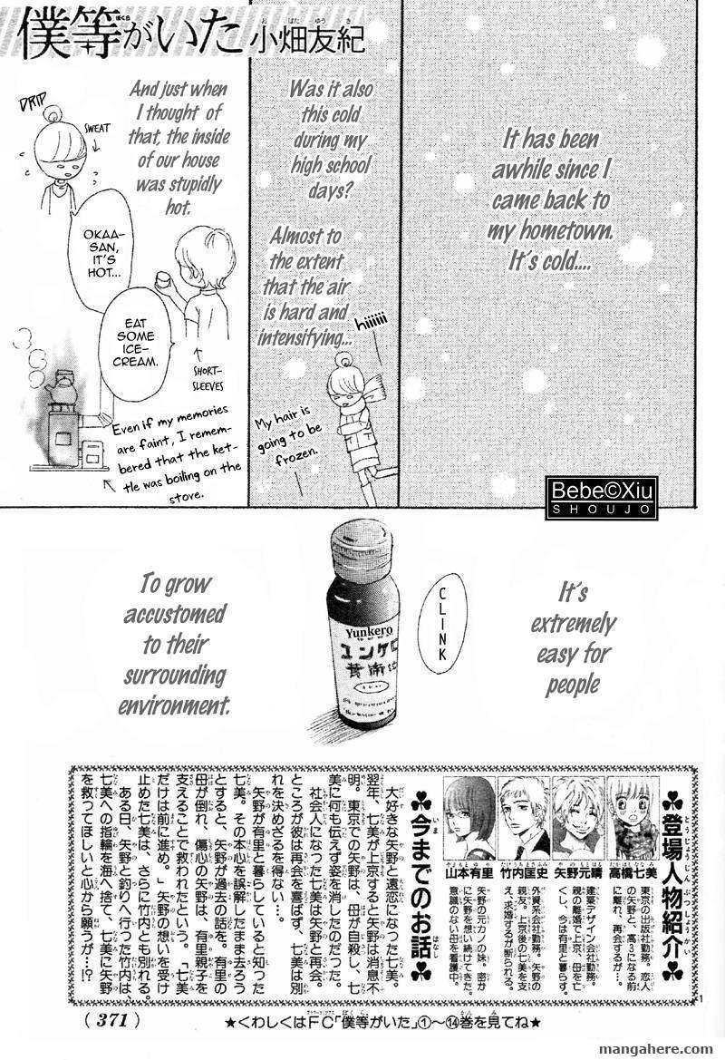 Bokura ga Ita 61 Page 2