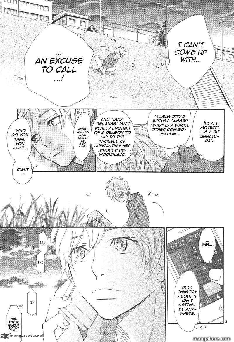 Bokura ga Ita 67 Page 3