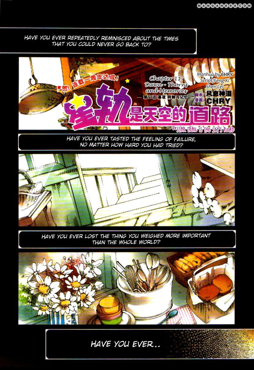 Xing Gui Shi Tian Kong De Dao Lu 11 Page 1
