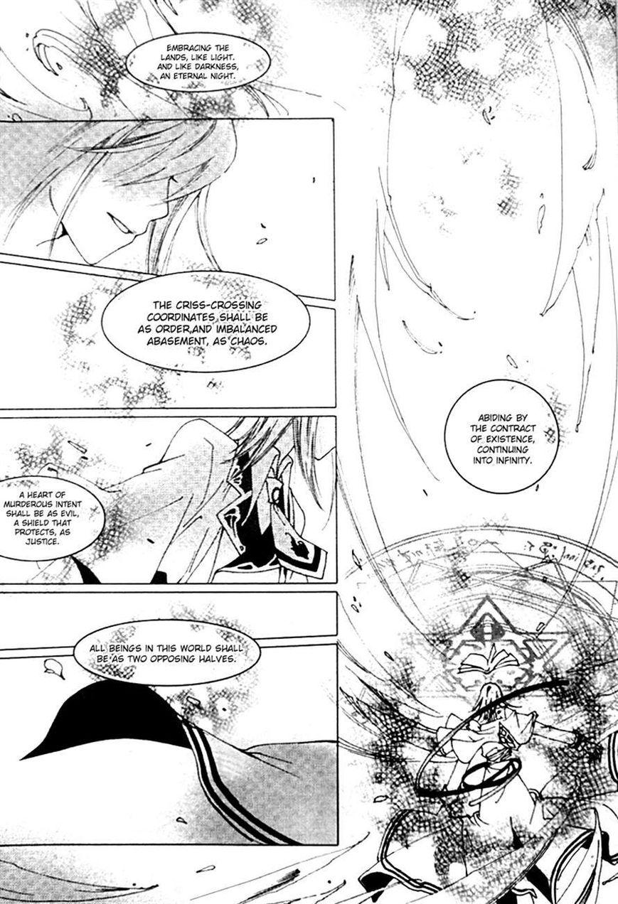 Xing Gui Shi Tian Kong De Dao Lu 12 Page 2