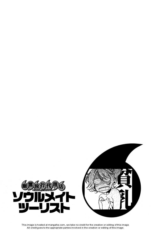 Yuurei Ryokoudairiten 9 Page 2