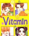 Vitamin (Yeo Ho Kyoung)
