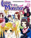Love Monster