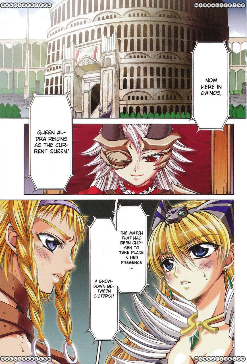 Queen's Blade - Hide & Seek 22 Page 1