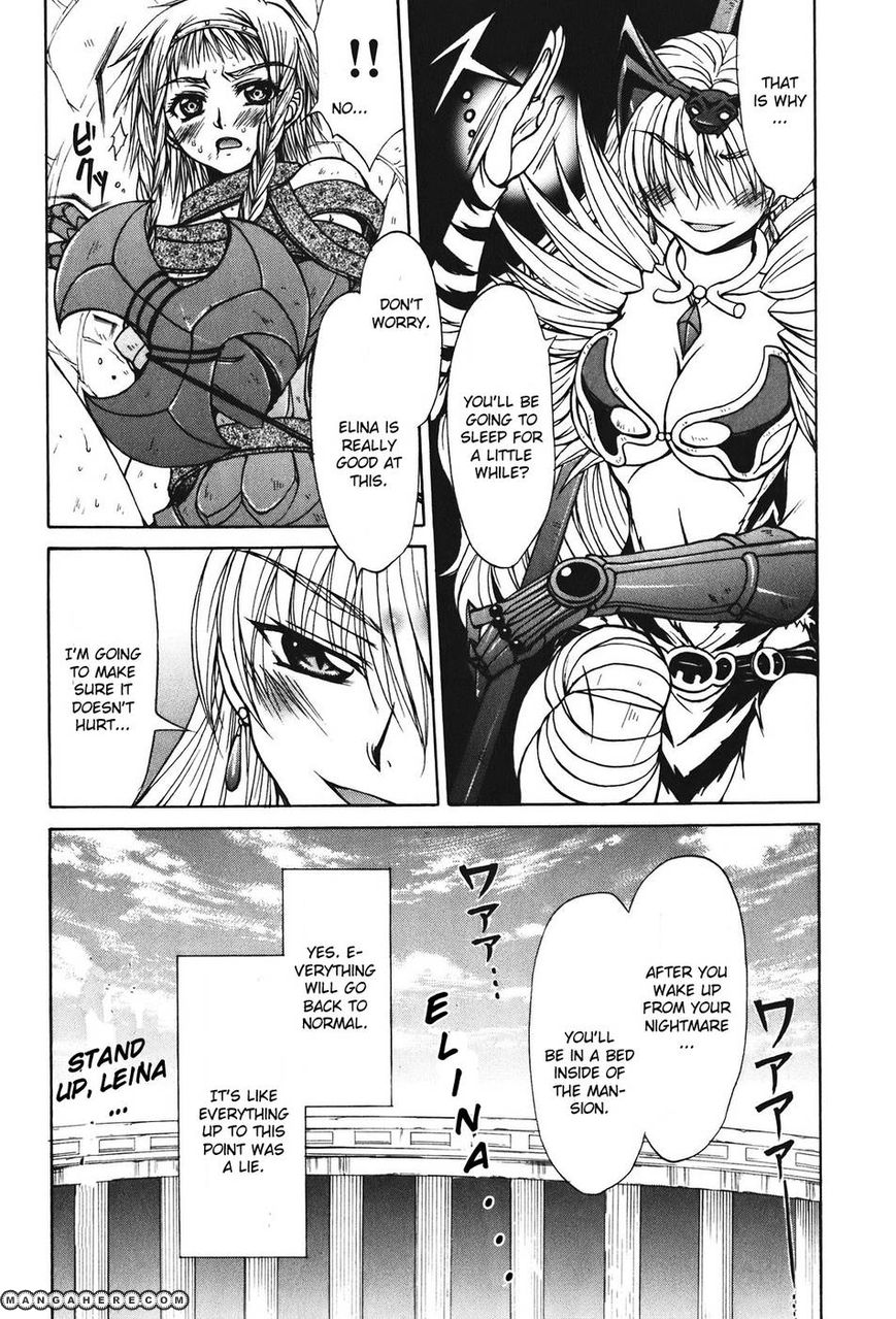 Queen's Blade - Hide & Seek 24 Page 2