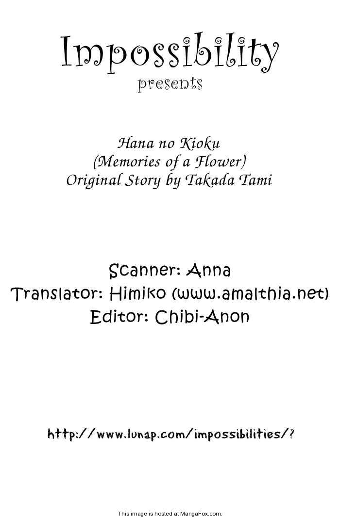 Hanakanmuri no Hime 3 Page 2
