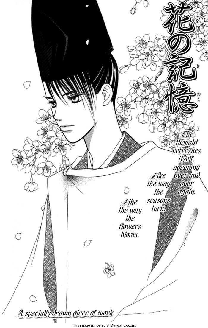 Hanakanmuri no Hime 3 Page 3