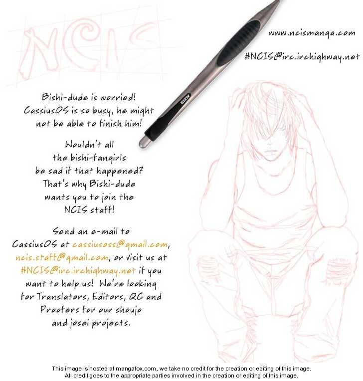 Aozora Yell 2 Page 2