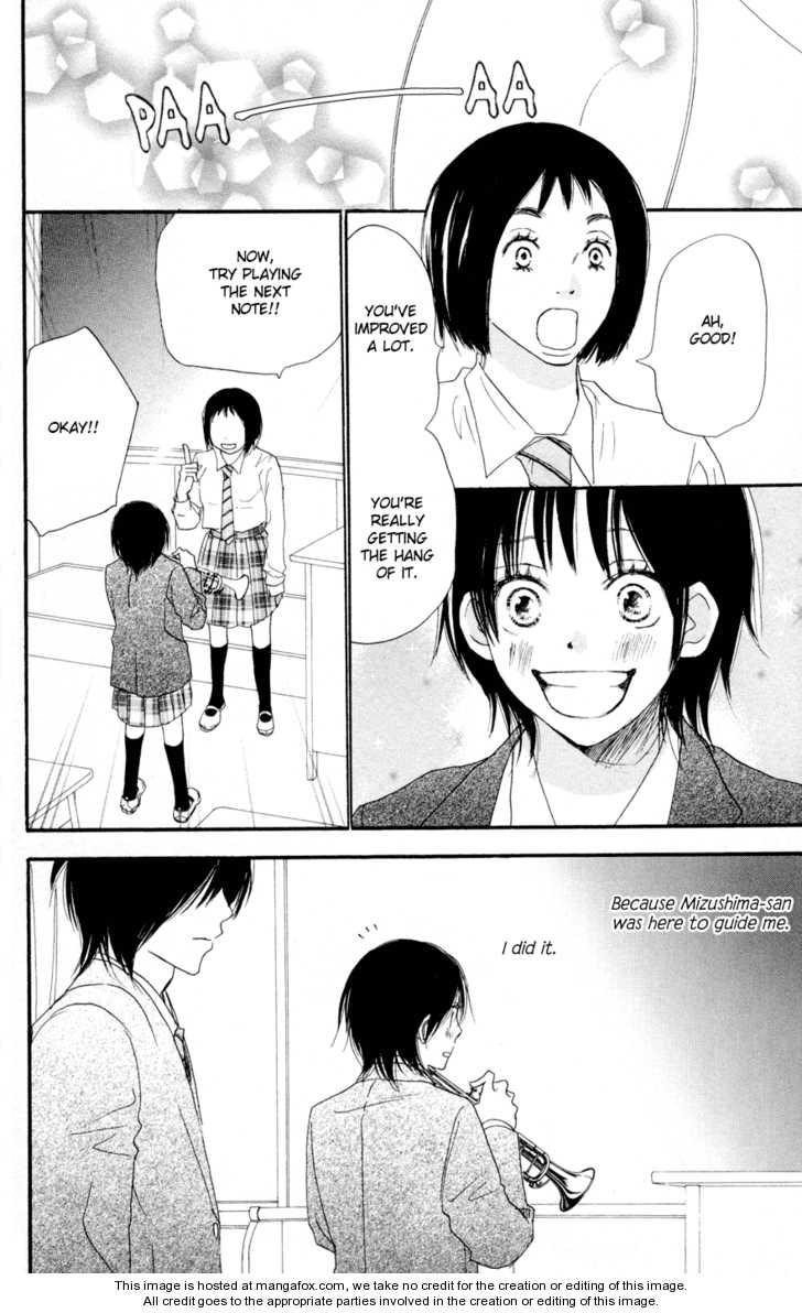 Aozora Yell 4 Page 2
