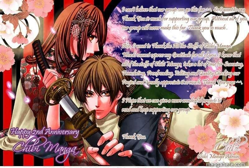 Aozora Yell 11 Page 2