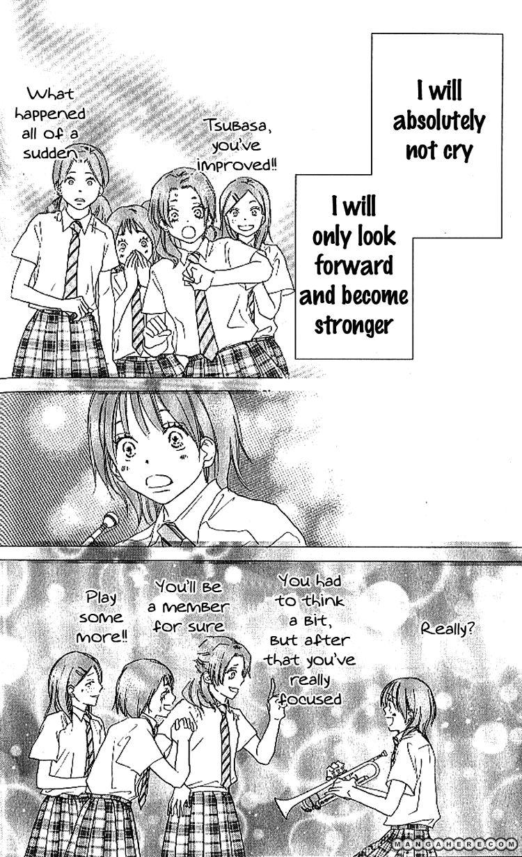 Aozora Yell 18 Page 2