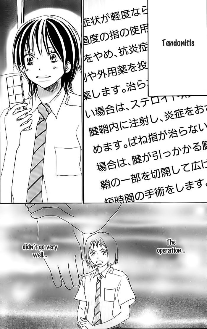 Aozora Yell 19 Page 1