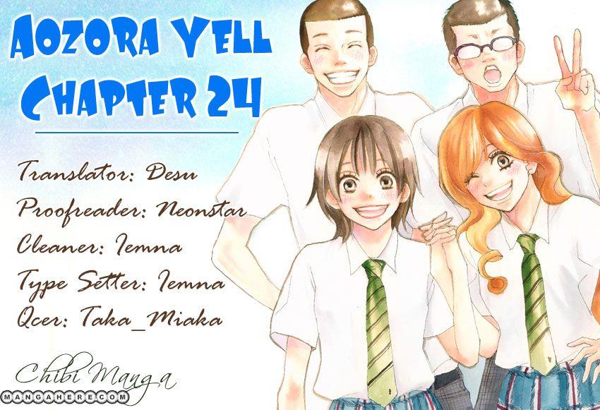 Aozora Yell 24 Page 1