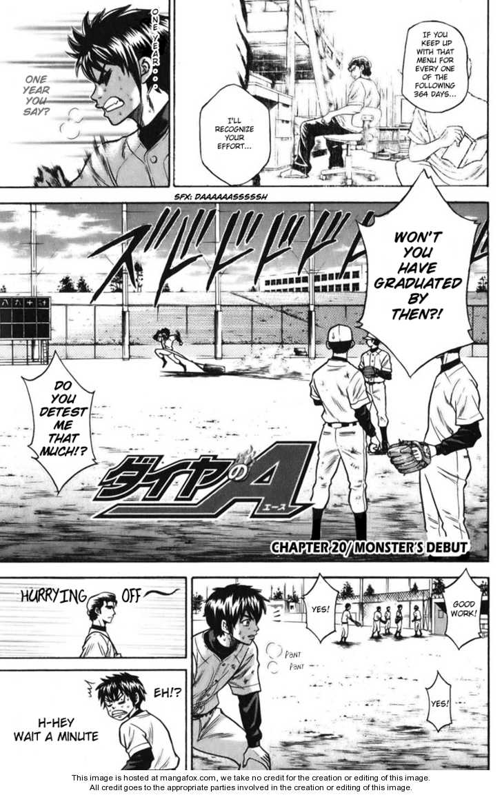 Diamond no Ace 20 Page 1