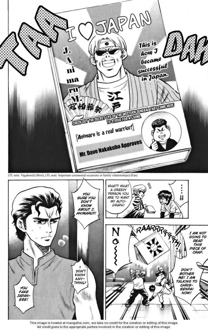 Diamond no Ace 22 Page 2