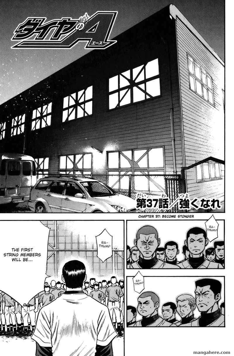 Diamond no Ace 37 Page 1