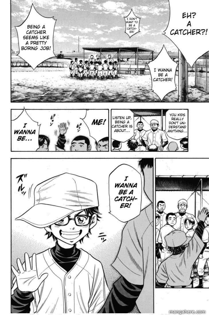 Diamond no Ace 48.5 Page 2