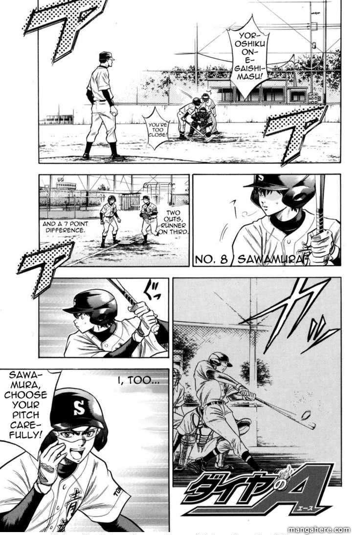 Diamond no Ace 52 Page 1