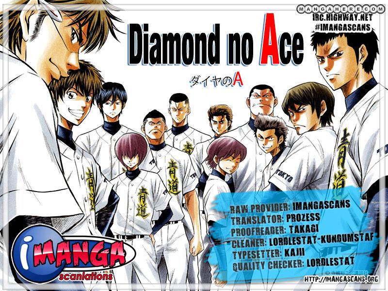 Diamond no Ace 59 Page 1