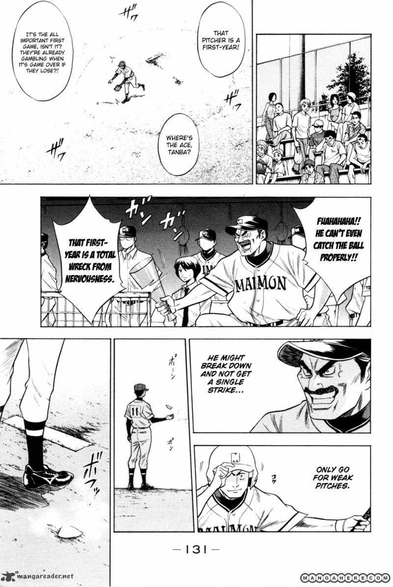 Diamond no Ace 64 Page 3
