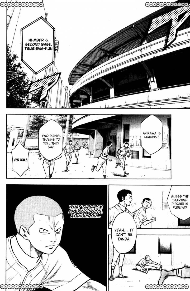 Diamond no Ace 77 Page 3
