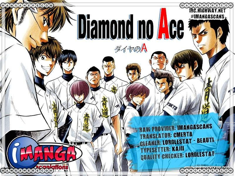 Diamond no Ace 103 Page 1