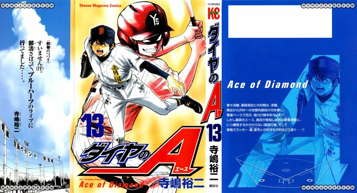 Diamond no Ace 103 Page 2