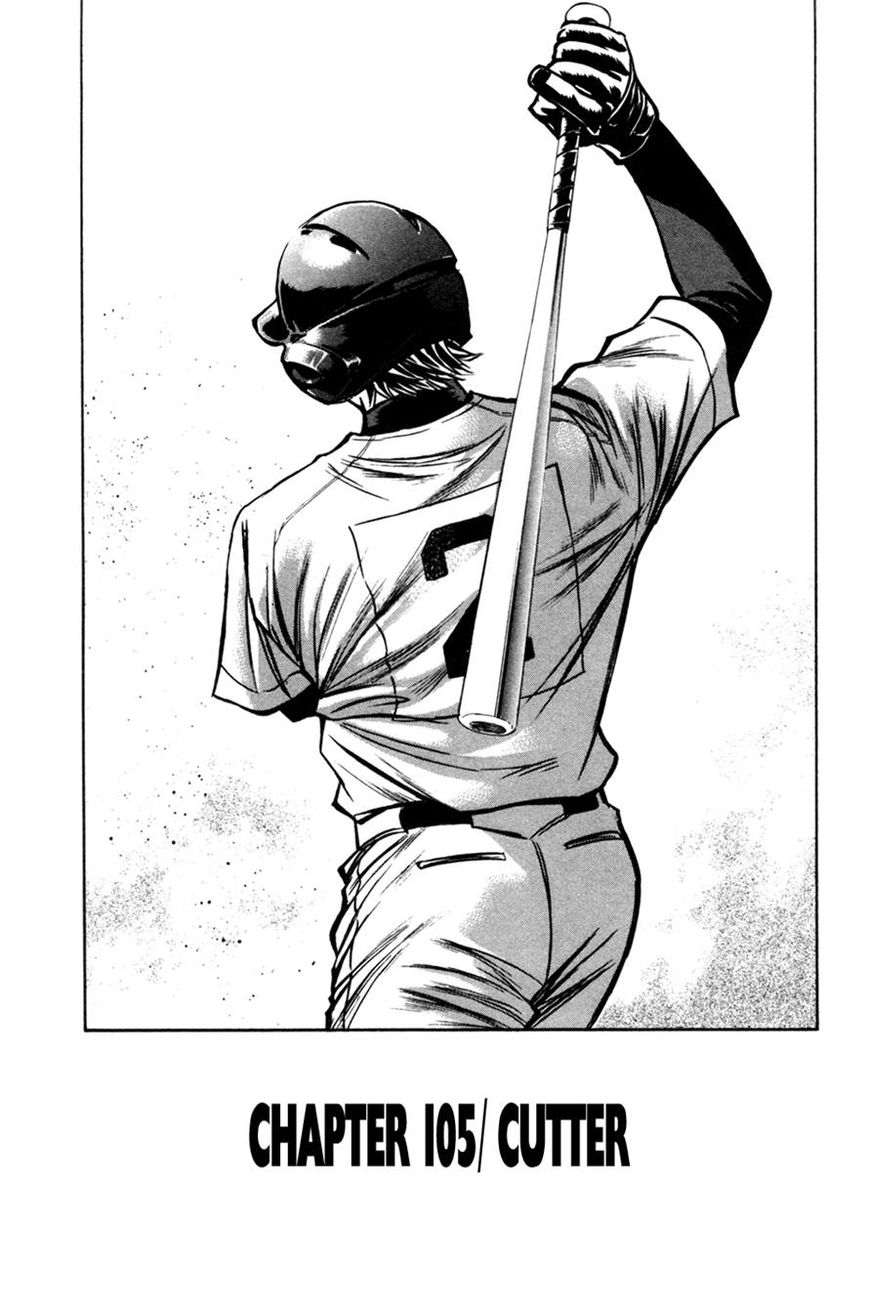 Diamond no Ace 105 Page 1