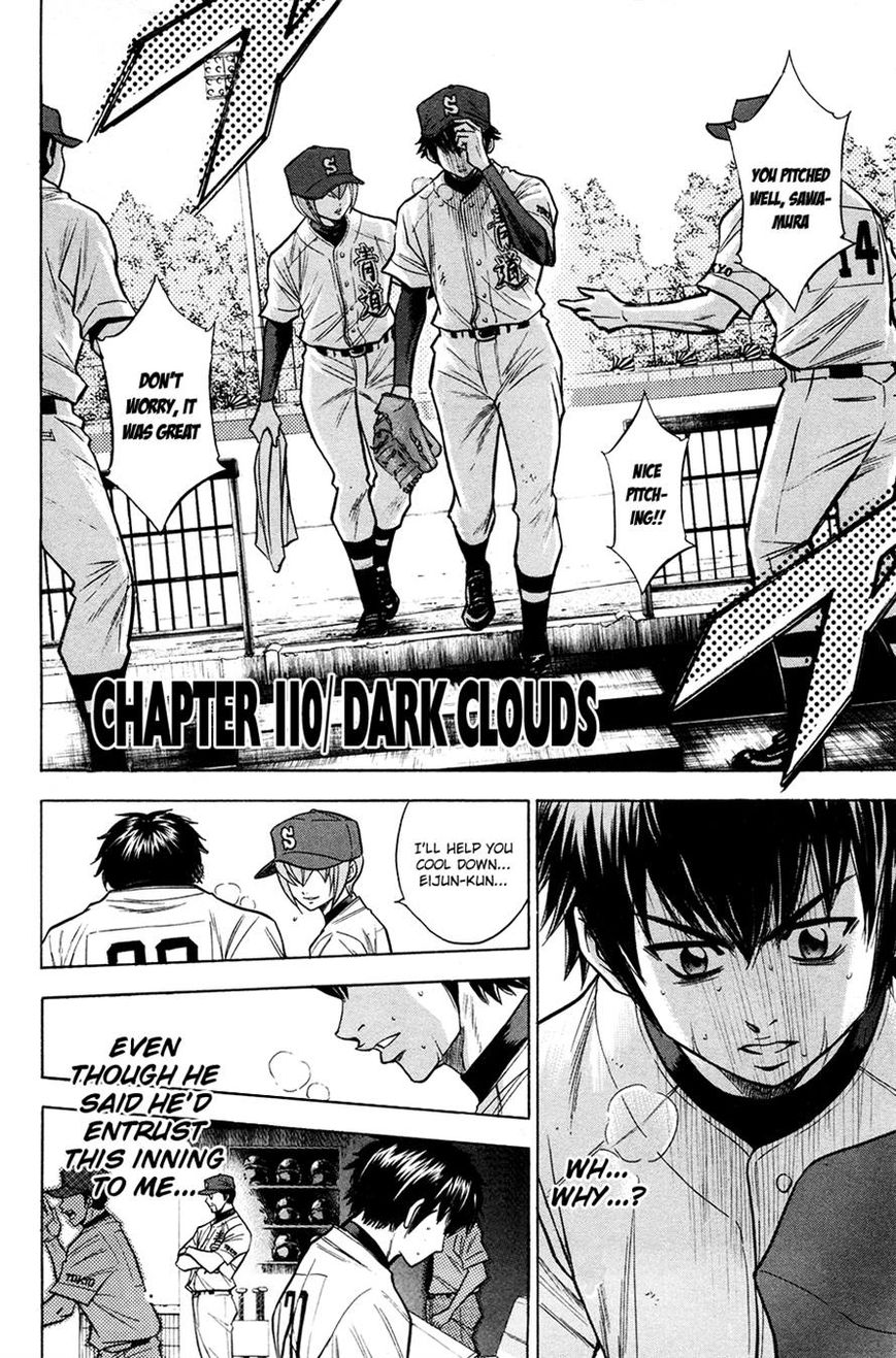 Diamond no Ace 110 Page 2