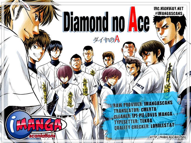 Diamond no Ace 119 Page 1